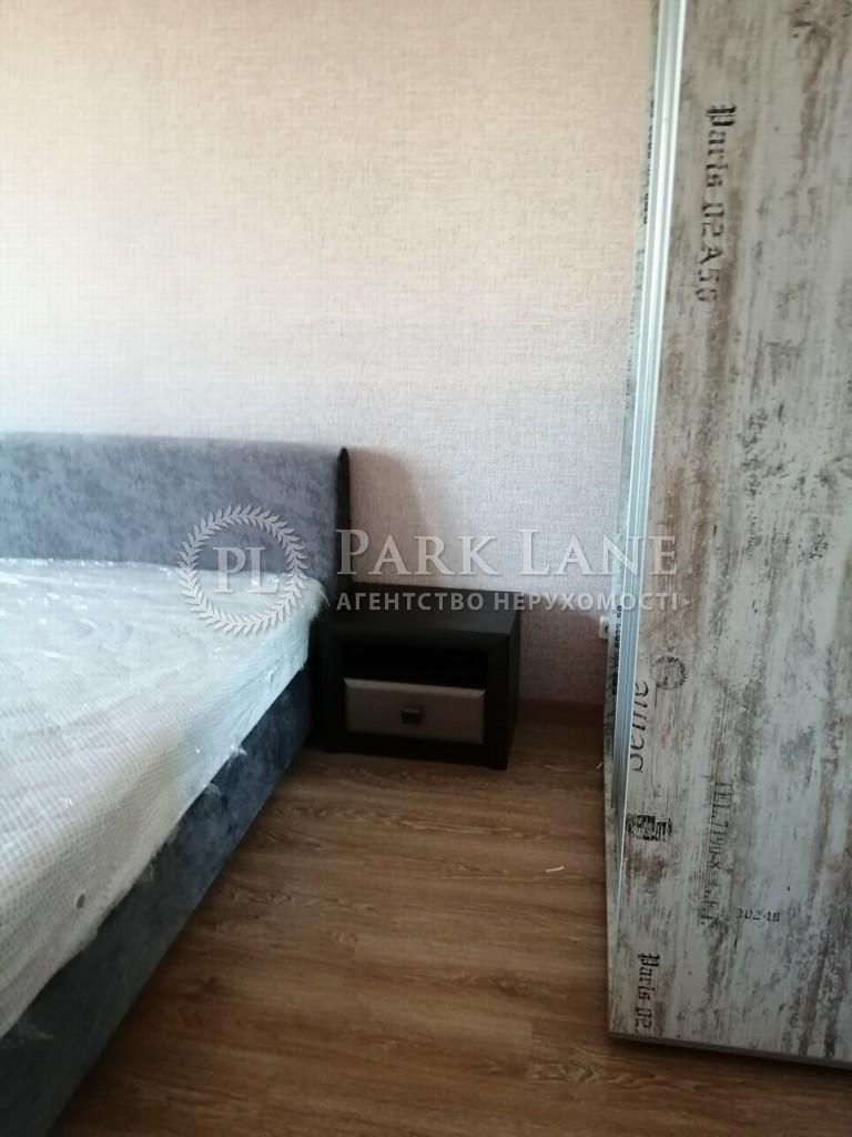 Квартира вул. Сікорського Ігоря (Танкова), 1, Київ, R-21294 - Фото 8