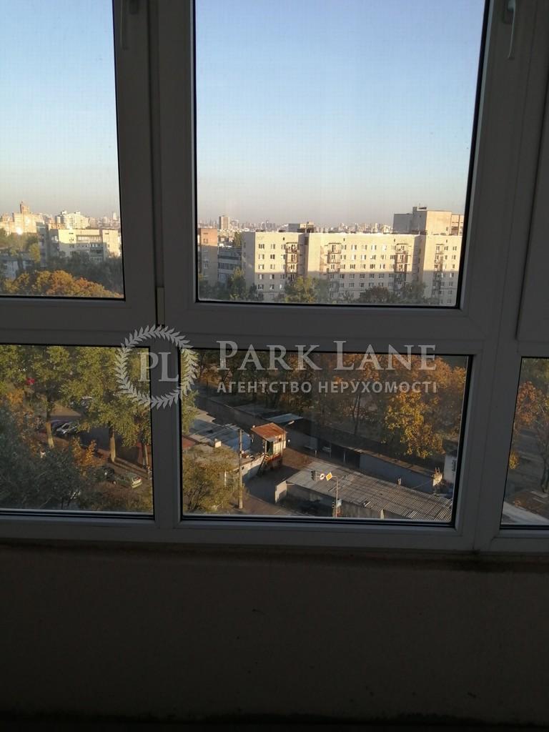 Квартира вул. Сікорського Ігоря (Танкова), 1, Київ, R-21294 - Фото 12