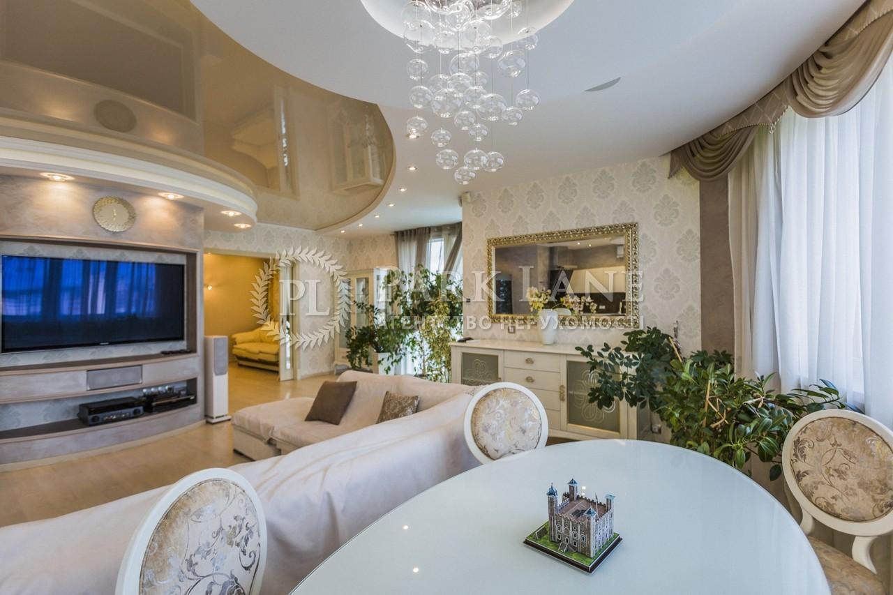 Квартира Шевченко Тараса бульв., 27б, Киев, K-28509 - Фото 5