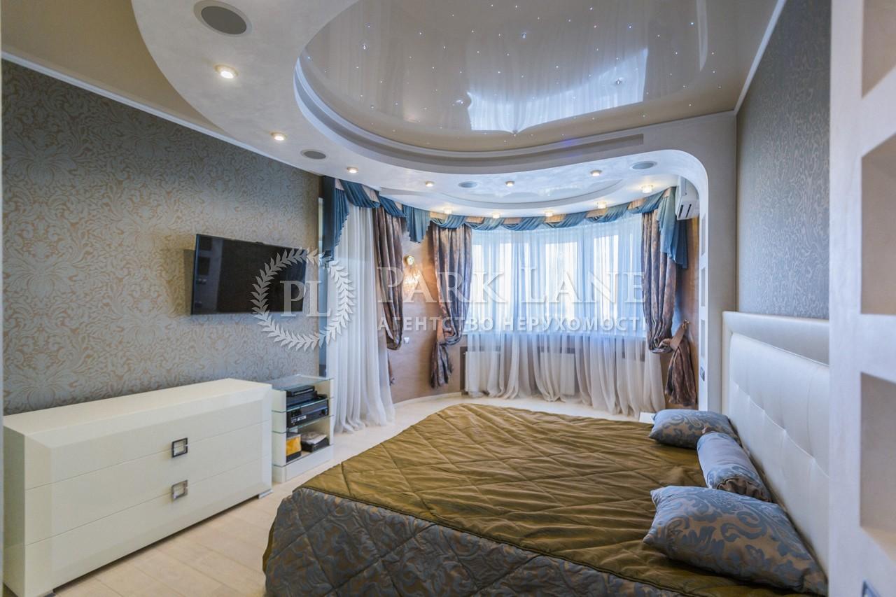 Квартира Шевченко Тараса бульв., 27б, Киев, K-28509 - Фото 12
