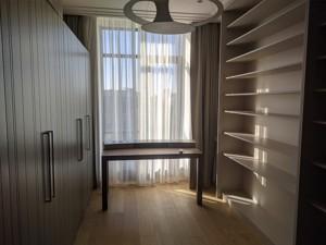 Квартира B-99652, Болсуновская (Струтинского Сергея), 2, Киев - Фото 30