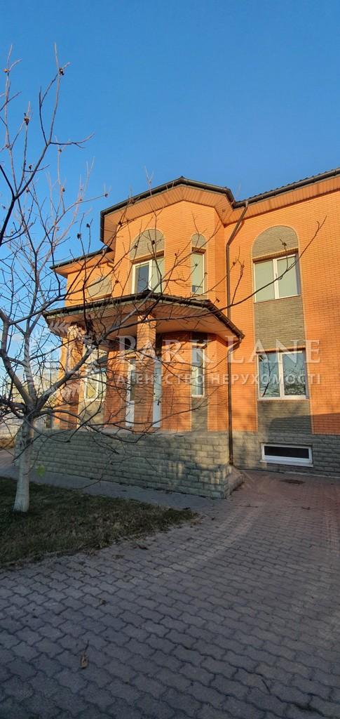 Офис, ул. 53-я Садовая, Киев, L-27183 - Фото 16