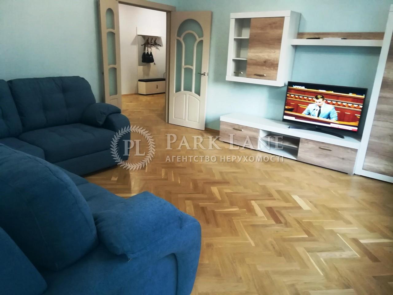 Квартира ул. Рыбальская, 10, Киев, R-27763 - Фото 4