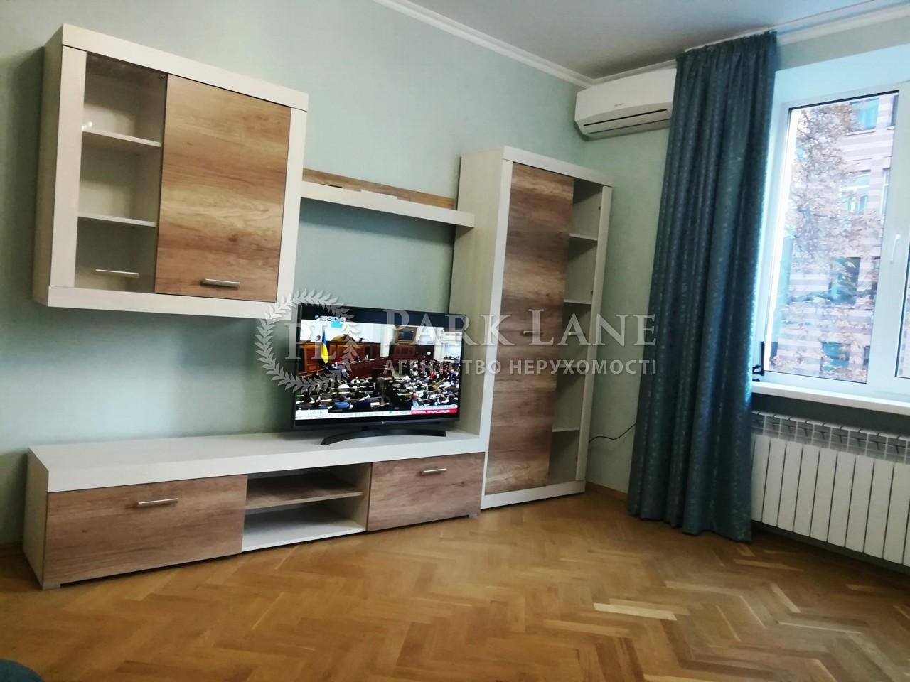 Квартира ул. Рыбальская, 10, Киев, R-27763 - Фото 5