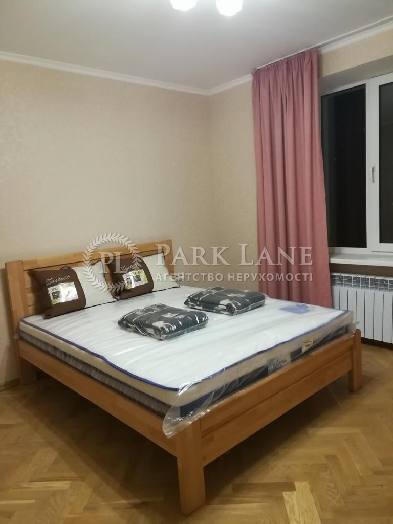 Квартира ул. Рыбальская, 10, Киев, R-27763 - Фото 7