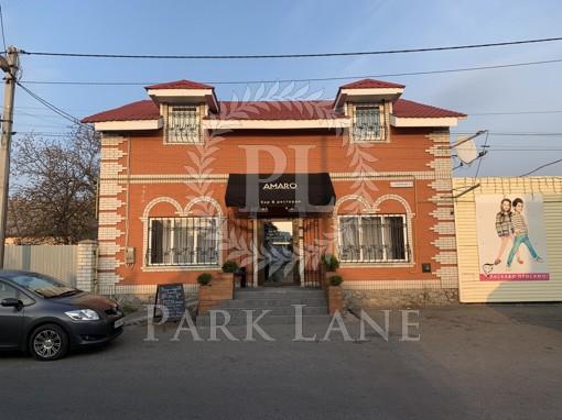 Нежилое помещение, Соловьяненко, Козин (Конча-Заспа), L-27203 - Фото
