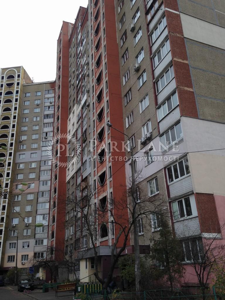 Квартира Маяковского Владимира просп., 1а, Киев, X-22329 - Фото 6