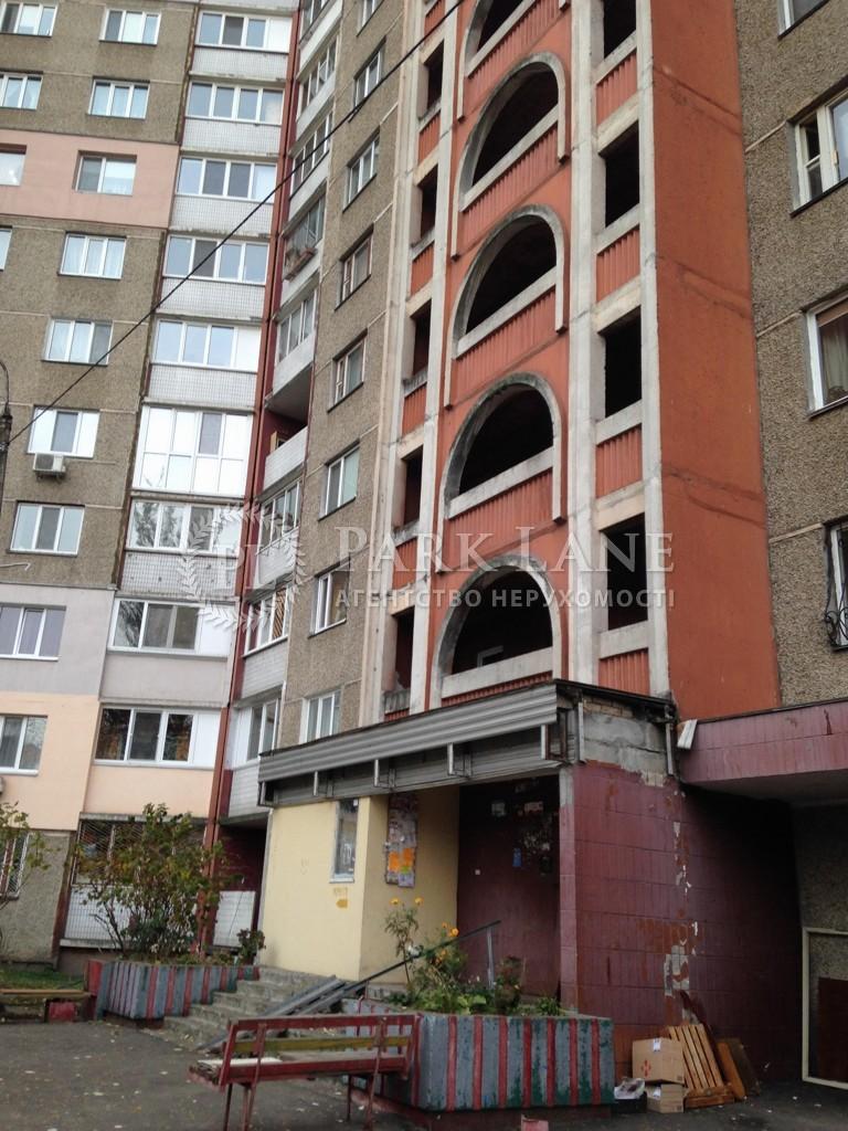 Квартира Маяковского Владимира просп., 1а, Киев, X-22329 - Фото 4