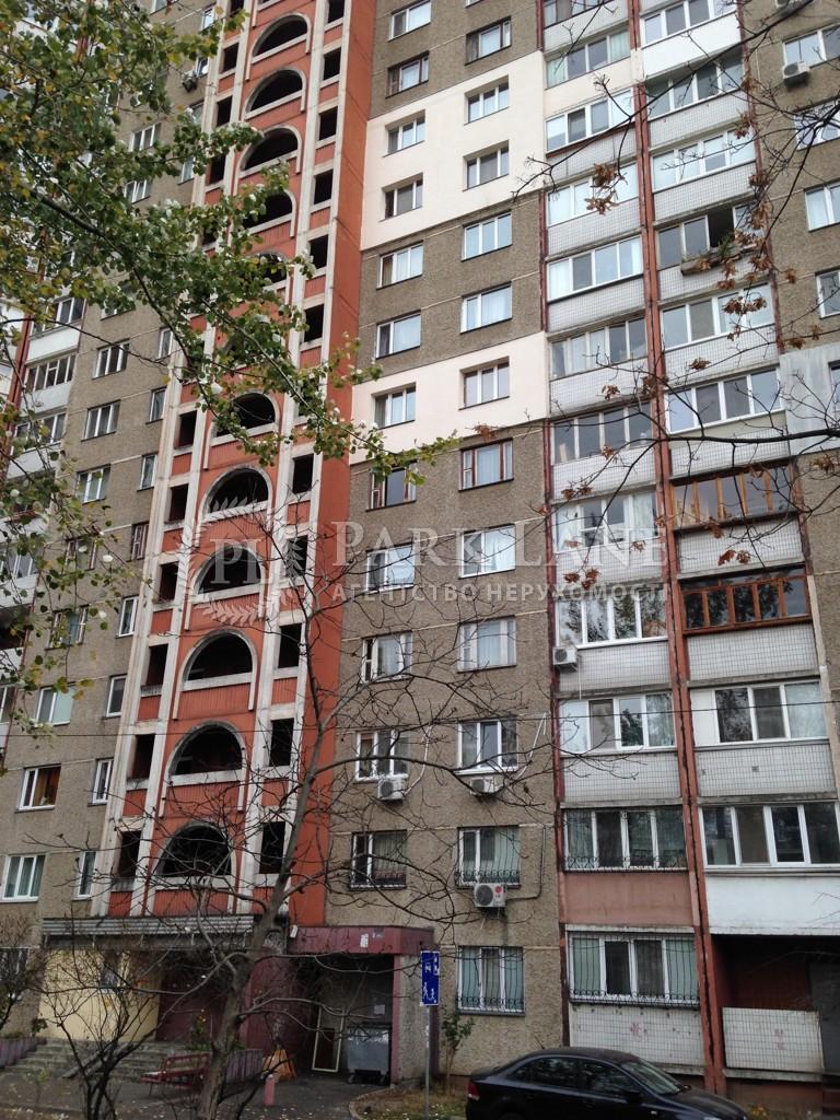 Квартира Маяковского Владимира просп., 1а, Киев, X-22329 - Фото 7