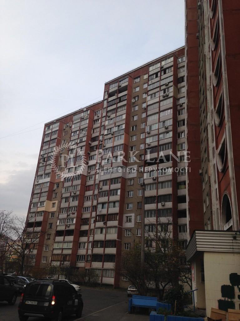 Квартира Маяковского Владимира просп., 1а, Киев, X-22329 - Фото 3