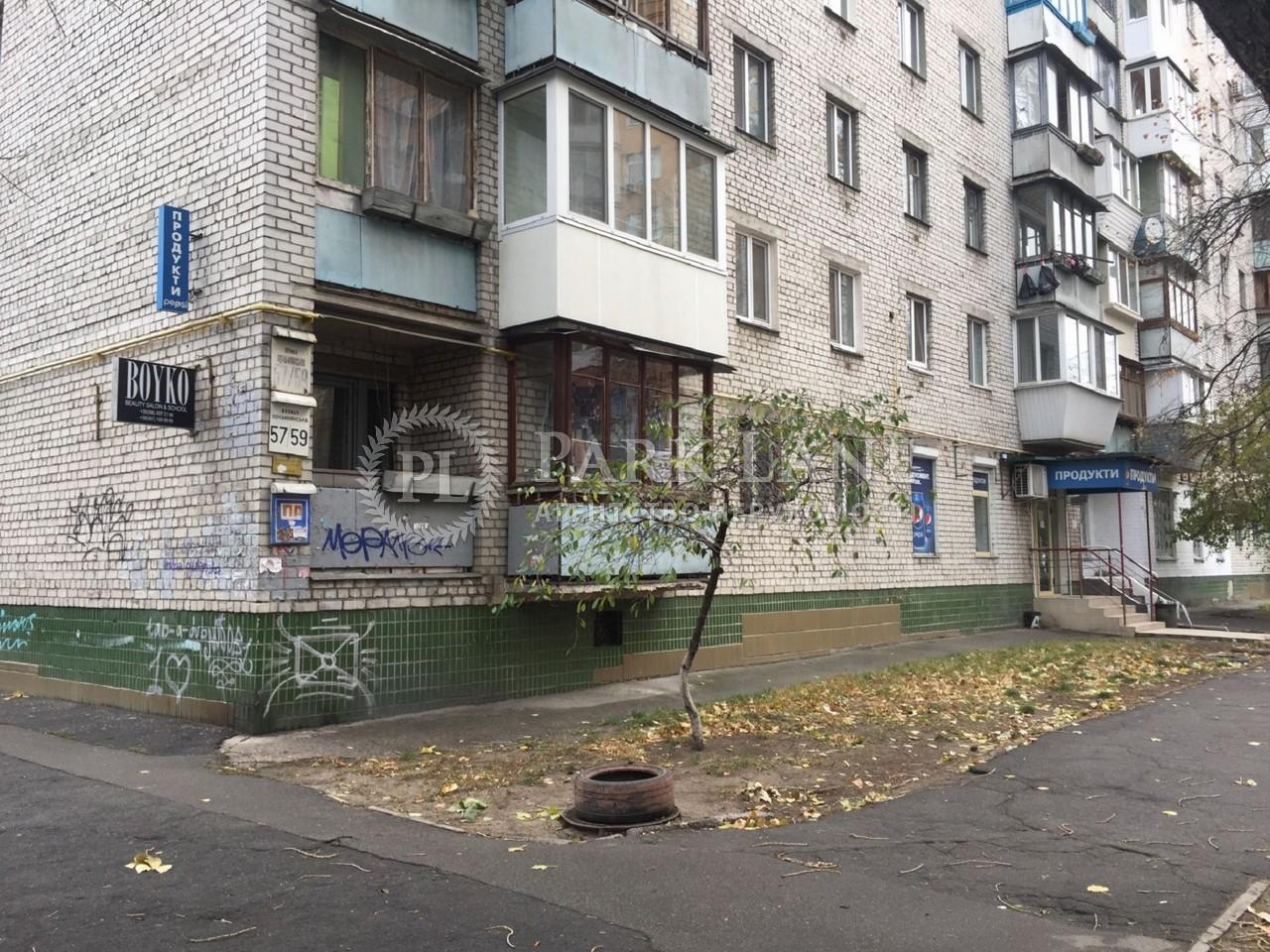 Офис, ул. Почайнинская, Киев, Z-565349 - Фото 3