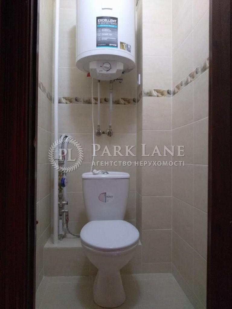 Квартира ул. Академика Ефремова (Уборевича Командарма), 17, Киев, Z-585779 - Фото 12
