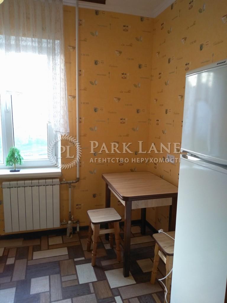 Квартира ул. Академика Ефремова (Уборевича Командарма), 17, Киев, Z-585779 - Фото 9