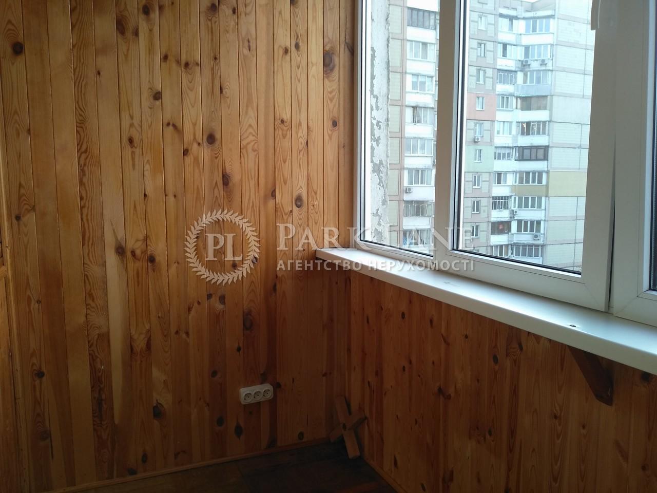 Квартира ул. Академика Ефремова (Уборевича Командарма), 17, Киев, Z-585779 - Фото 13