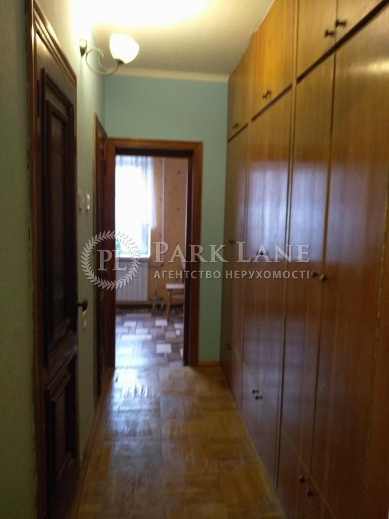 Квартира ул. Академика Ефремова (Уборевича Командарма), 17, Киев, Z-585779 - Фото 14