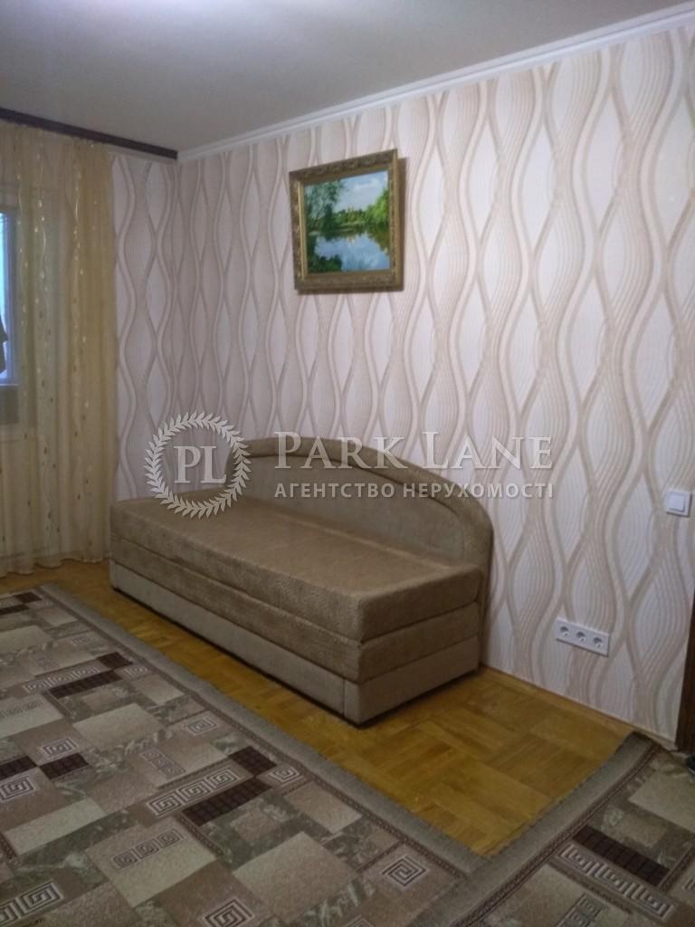 Квартира ул. Академика Ефремова (Уборевича Командарма), 17, Киев, Z-585779 - Фото 3