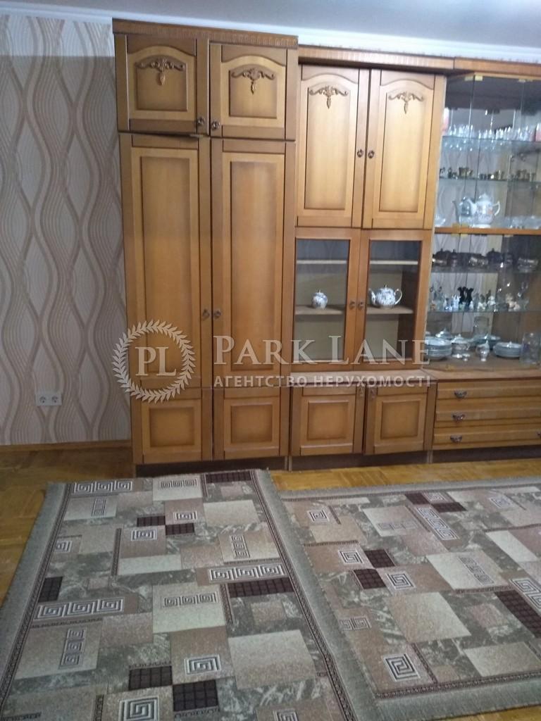 Квартира ул. Академика Ефремова (Уборевича Командарма), 17, Киев, Z-585779 - Фото 4