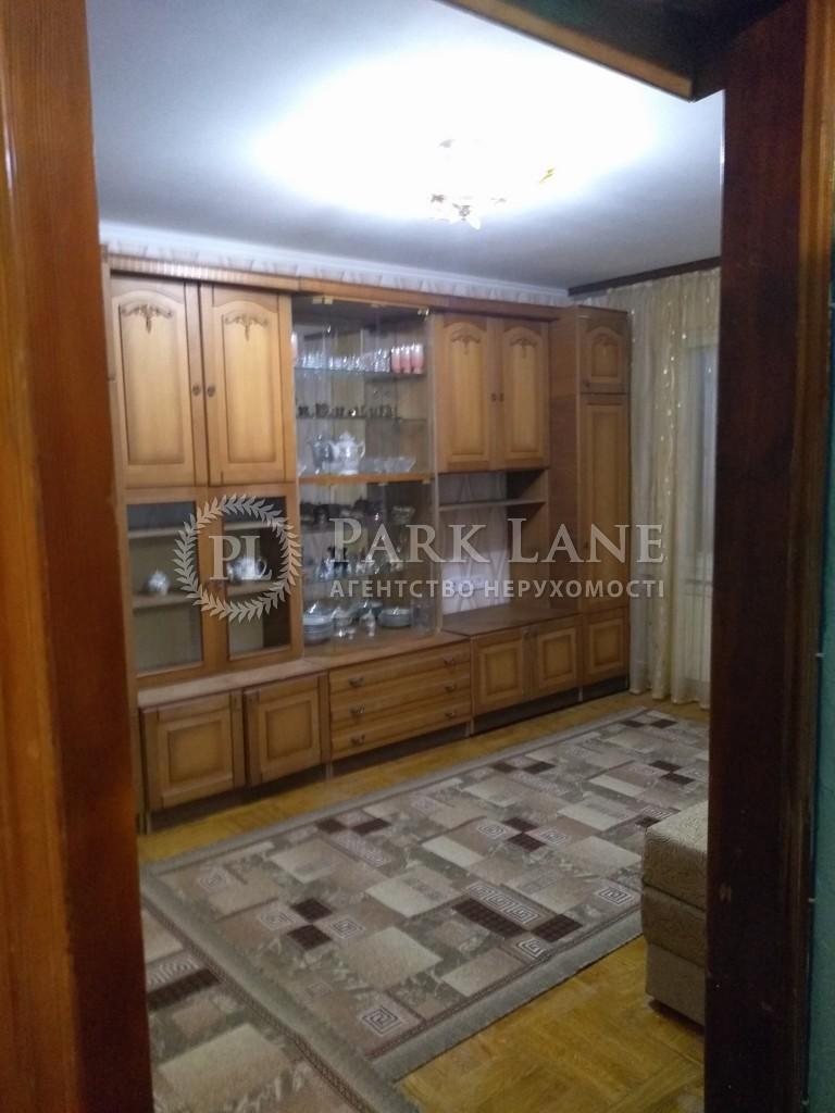Квартира ул. Академика Ефремова (Уборевича Командарма), 17, Киев, Z-585779 - Фото 5