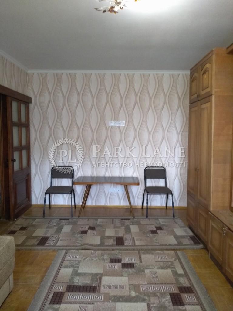 Квартира ул. Академика Ефремова (Уборевича Командарма), 17, Киев, Z-585779 - Фото 6