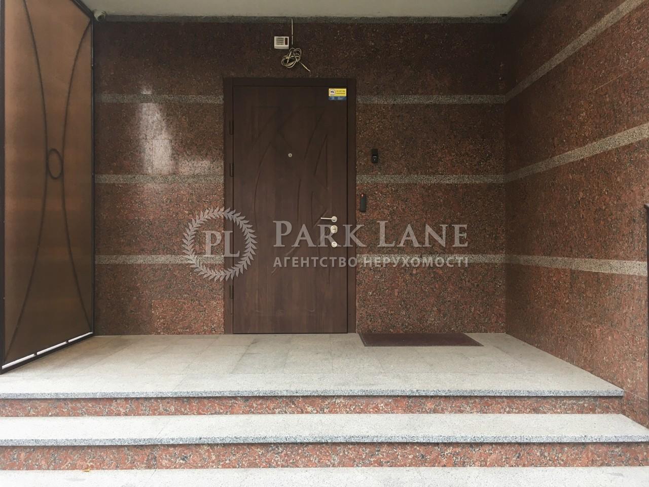 Нежилое помещение, B-99694, Голосеевская, Киев - Фото 12