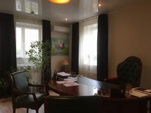 Нежилое помещение, B-99694, Голосеевская, Киев - Фото 7
