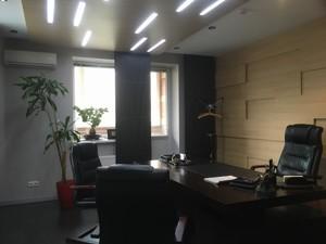 Нежилое помещение, B-99694, Голосеевская, Киев - Фото 11