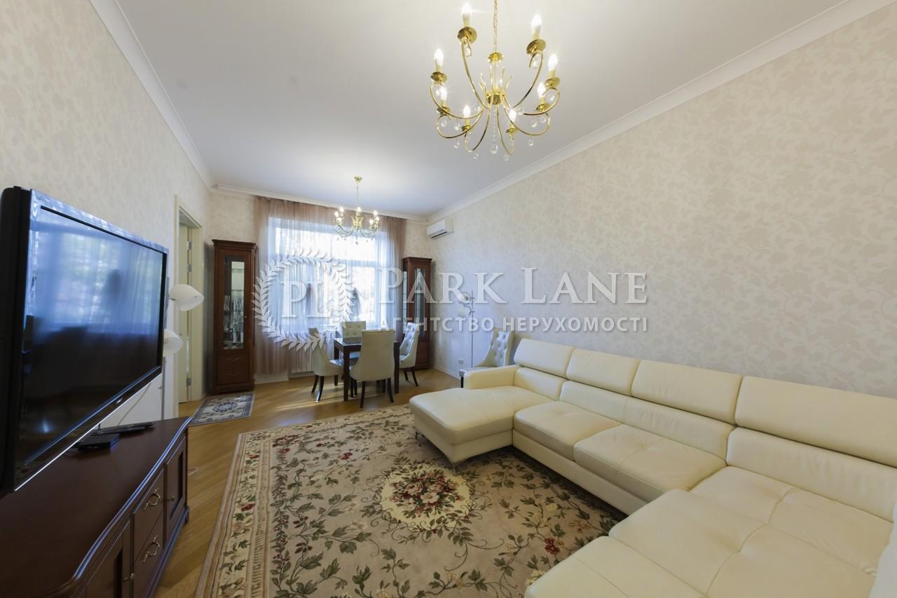 Квартира L-27125, Інститутська, 16, Київ - Фото 1
