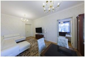 Квартира L-27125, Інститутська, 16, Київ - Фото 8