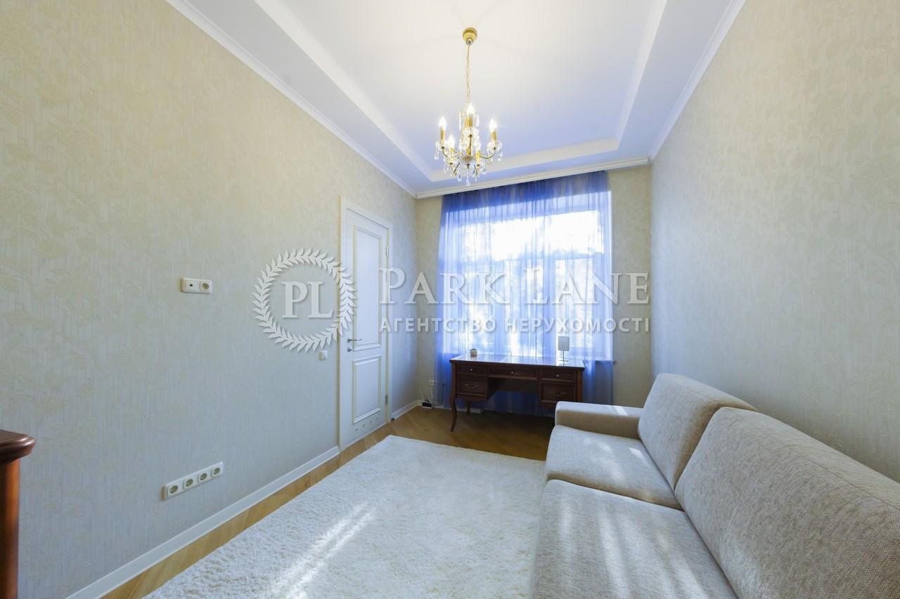 Квартира ул. Институтская, 16, Киев, L-27125 - Фото 7