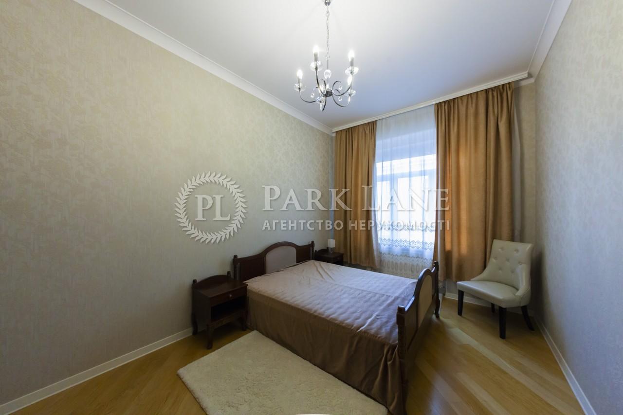 Квартира L-27125, Інститутська, 16, Київ - Фото 11