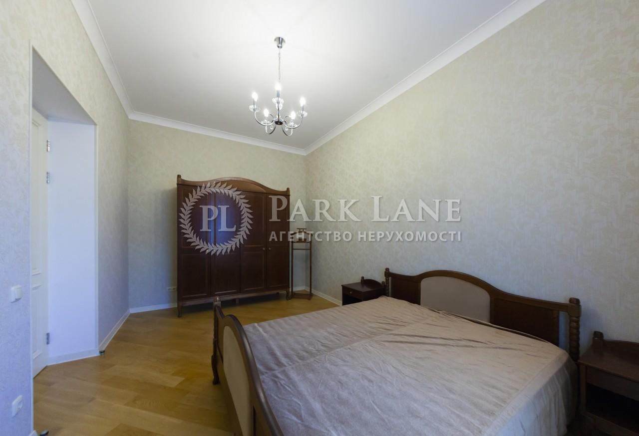 Квартира L-27125, Інститутська, 16, Київ - Фото 12