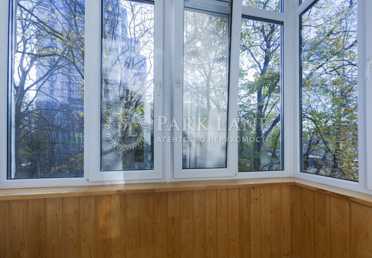 Квартира ул. Институтская, 16, Киев, L-27125 - Фото 21