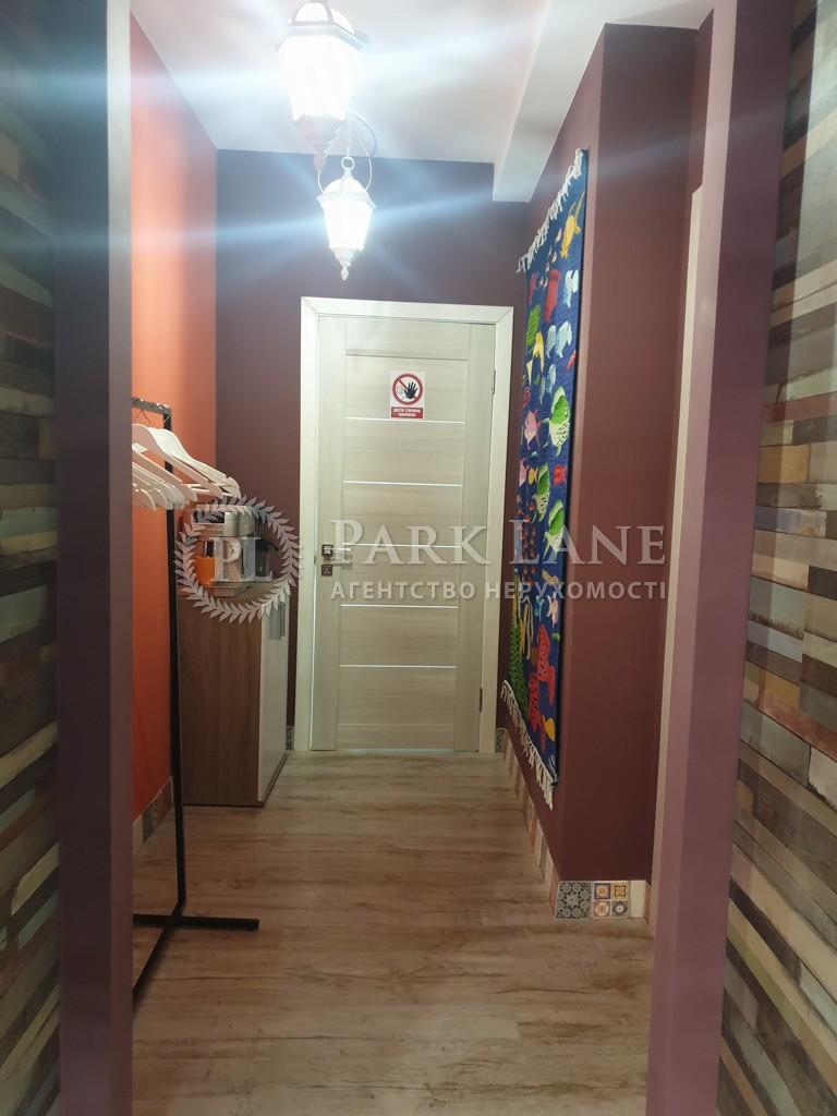 Нежилое помещение, ул. Пушкинская, Киев, R-30091 - Фото 11