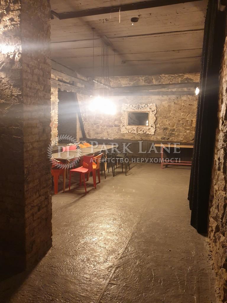 Нежилое помещение, ул. Пушкинская, Киев, R-30091 - Фото 7