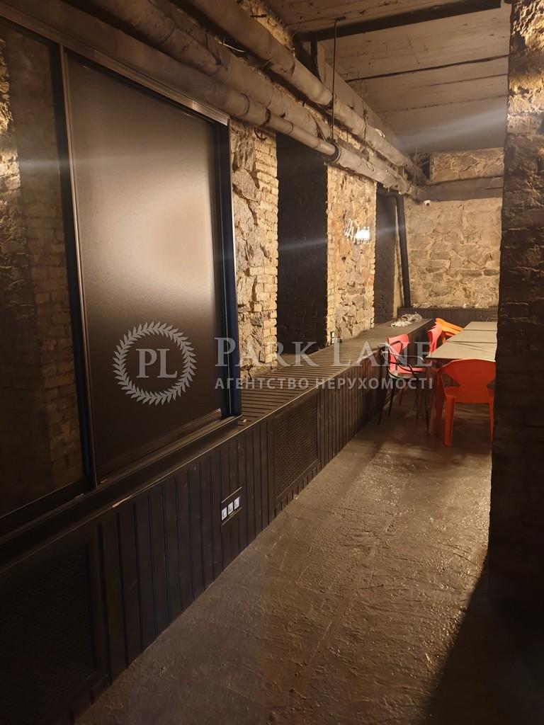 Нежилое помещение, ул. Пушкинская, Киев, R-30091 - Фото 8