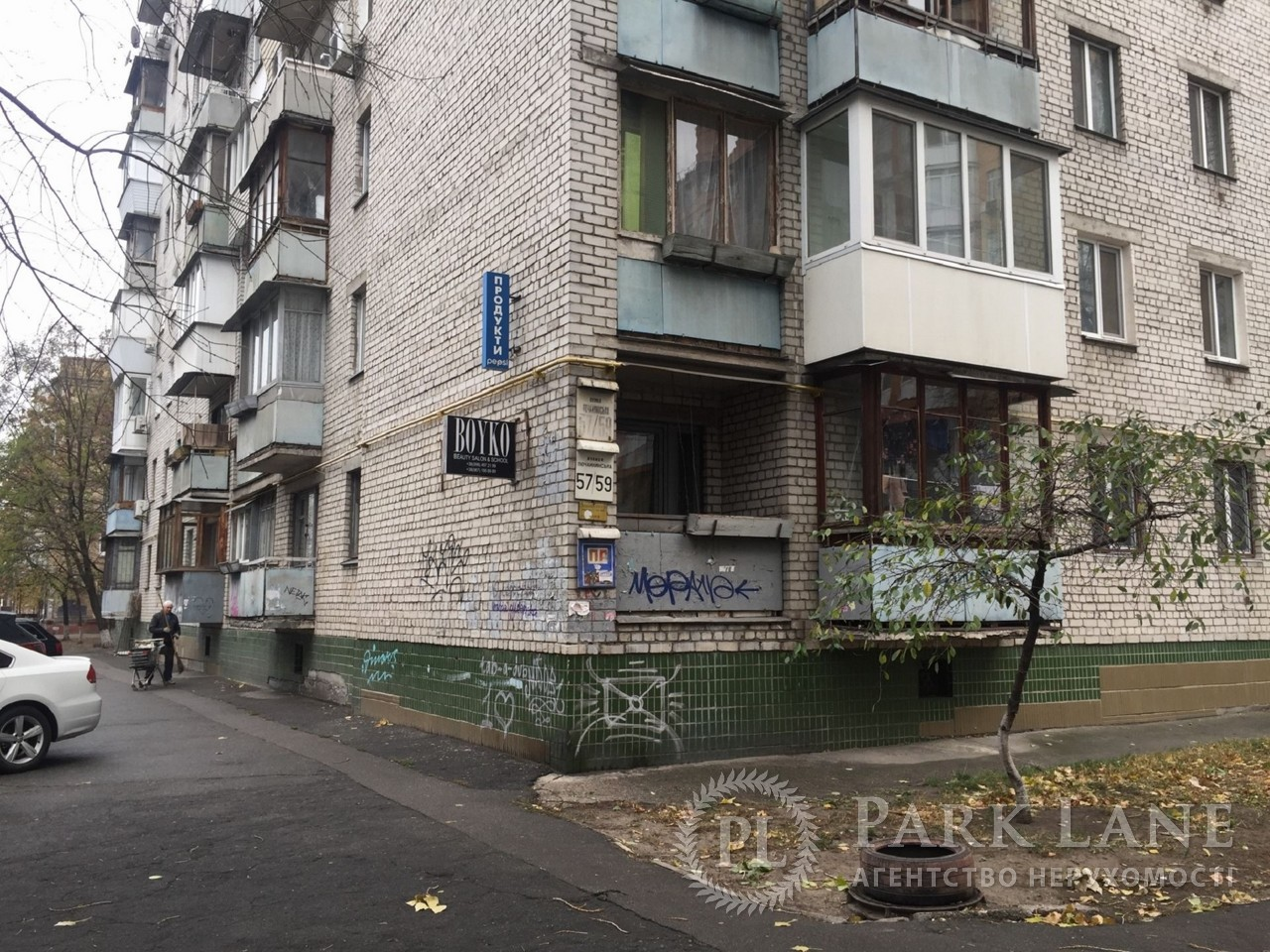 Офіс, вул. Почайнинська, Київ, F-24998 - Фото 1