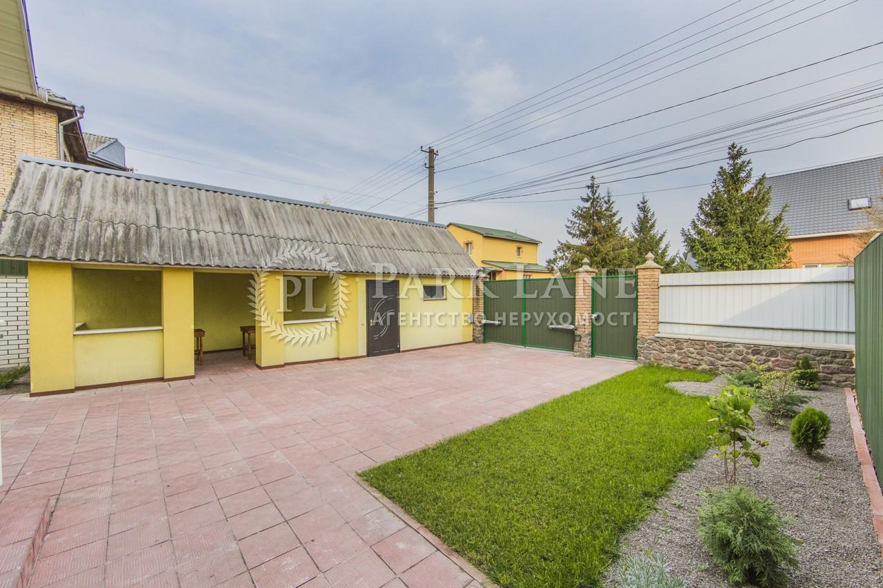 Будинок Петропавлівська Борщагівка, B-99703 - Фото 49