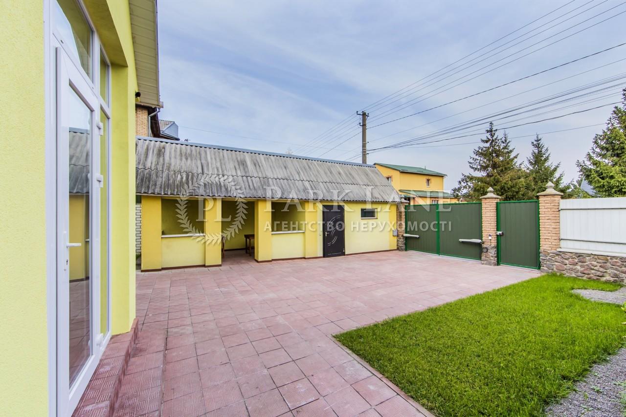 Будинок Петропавлівська Борщагівка, B-99703 - Фото 5