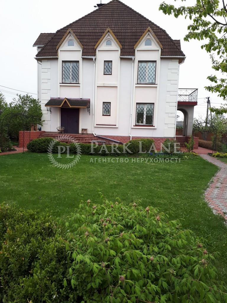 Дом Гореничи, R-29617 - Фото 11
