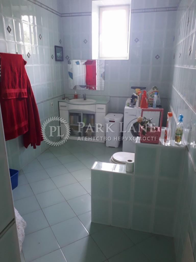 Дом Гореничи, R-29617 - Фото 8