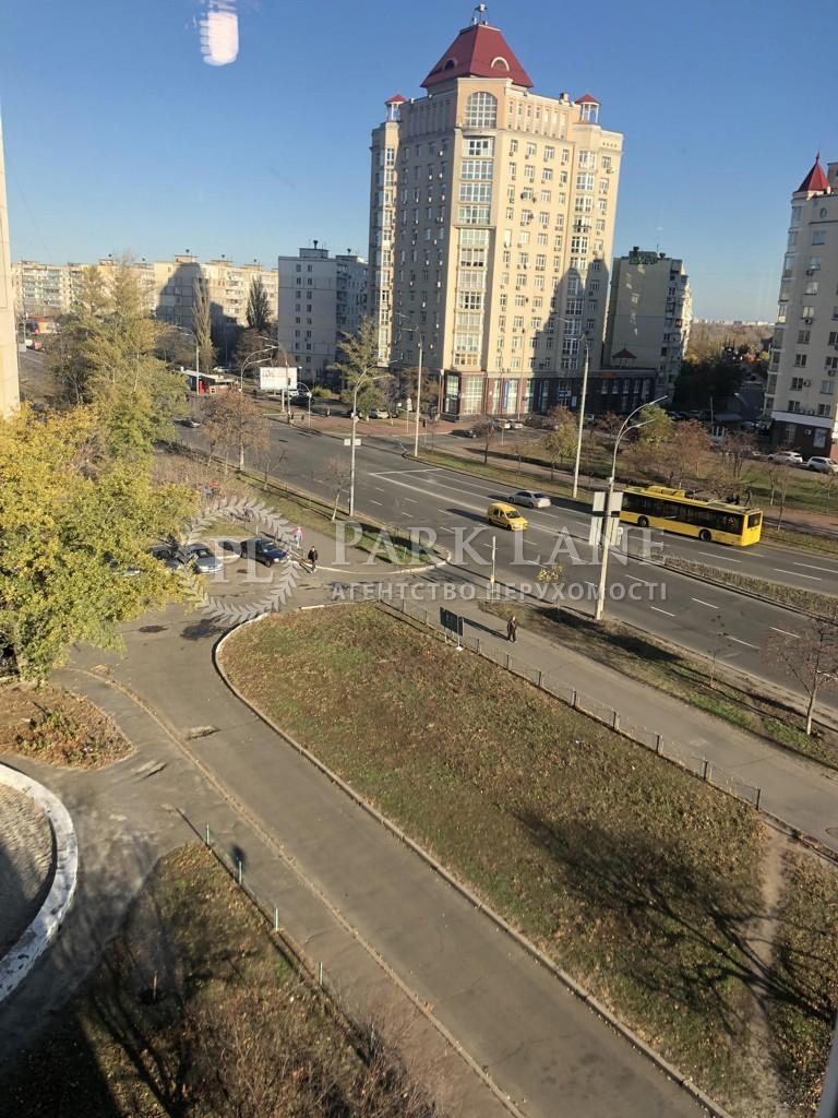 Квартира ул. Тимошенко Маршала, 33/35, Киев, Z-581886 - Фото 9