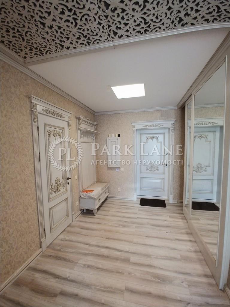 Квартира ул. Окипной Раиcы, 18, Киев, R-28786 - Фото 18