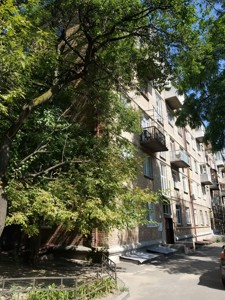 Квартира N-15778, Коновальца Евгения (Щорса), 27а, Киев - Фото 1