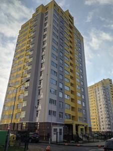 Квартира Z-779869, Каблукова, 21, Киев - Фото 2