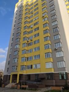 Квартира Z-779869, Каблукова, 21, Киев - Фото 1