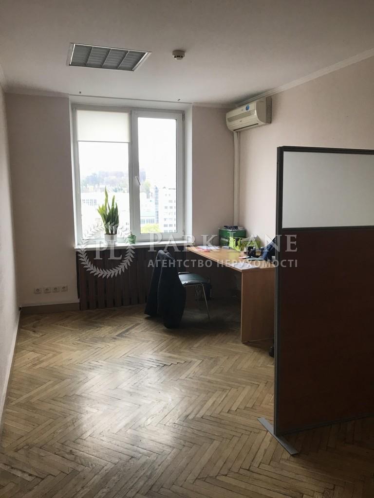 Офис, ул. Антоновича (Горького), Киев, R-29629 - Фото 2