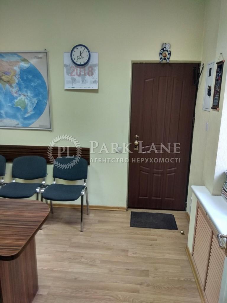 Квартира вул. Басейна, 15, Київ, J-28311 - Фото 6