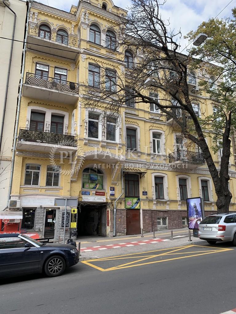 Нежилое помещение, ул. Пушкинская, Киев, B-98920 - Фото 1