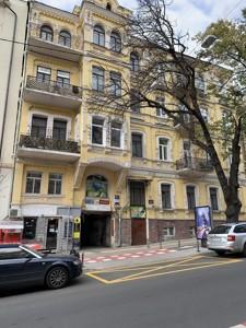 Коммерческая недвижимость, B-98920, Пушкинская, Шевченковский район