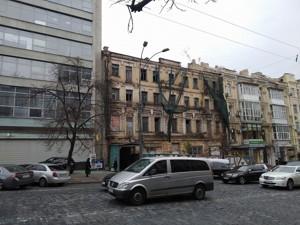 Дом, B-99721, Большая Васильковская, Киев - Фото 3